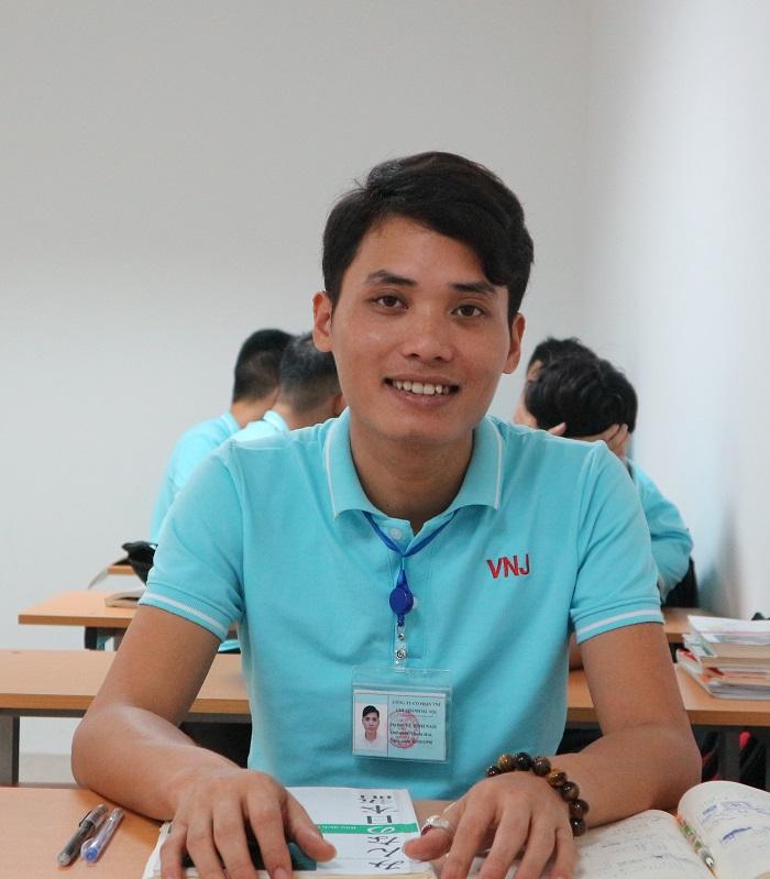Lê Đình Nam