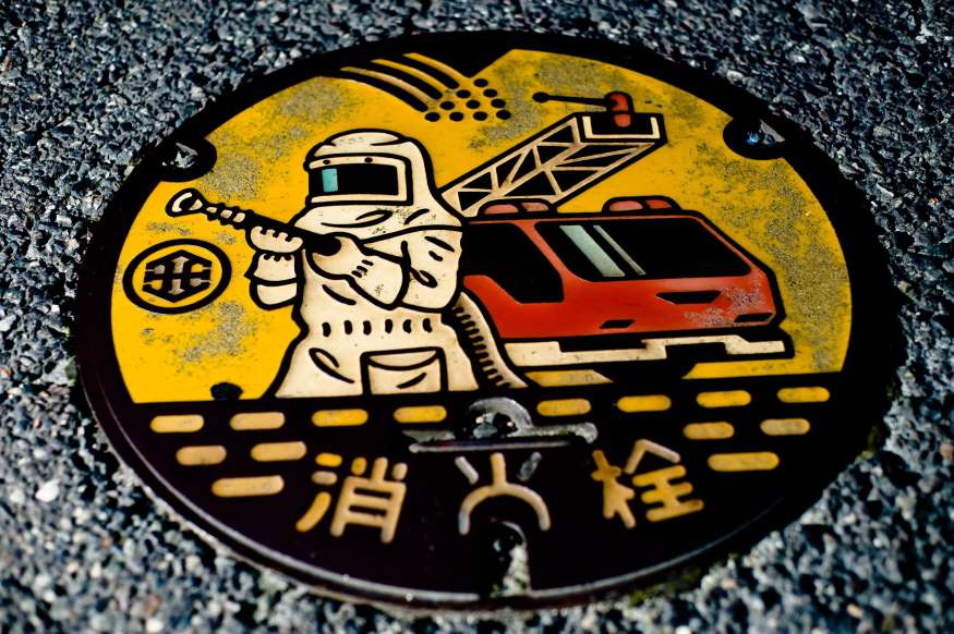 Nắp cống nghệ thuật ở Nhật Bản