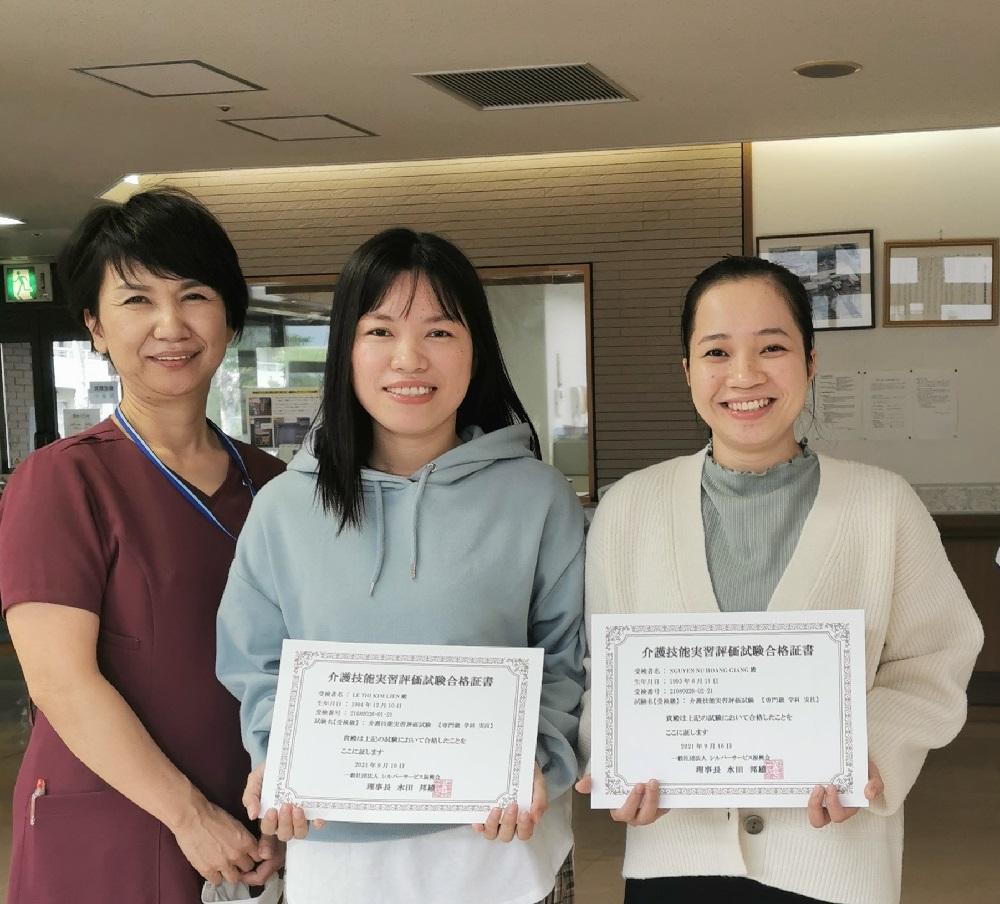 Hai bạn Thực tập sinh của VNJ thi đỗ kỳ thi Chứng chỉ điều dưỡng quốc gia Nhật Bản