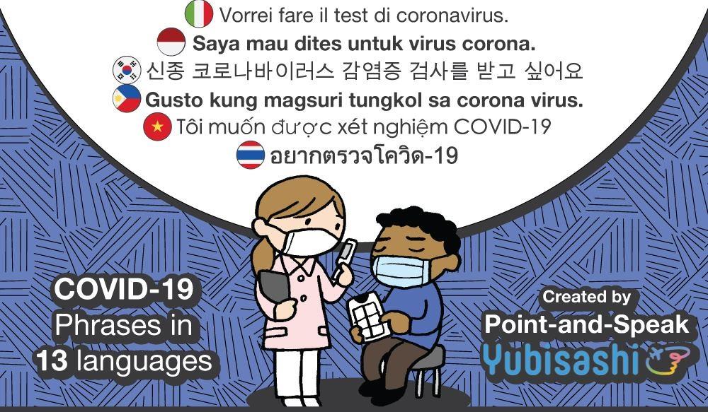 Point and Speak - Công cụ trỏ và nói với chủ đề VirusCorona dành cho người nước ngoài tại Nhật Bản